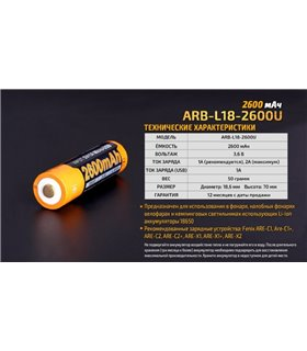 Спортивний напій Nutrixxion Energy Drink Iso Refresher цитрус 700 г (20 порцій х 500 мл)